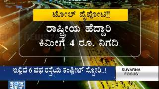 Bangalore mysore road widening project inner story | Impact of common man part3