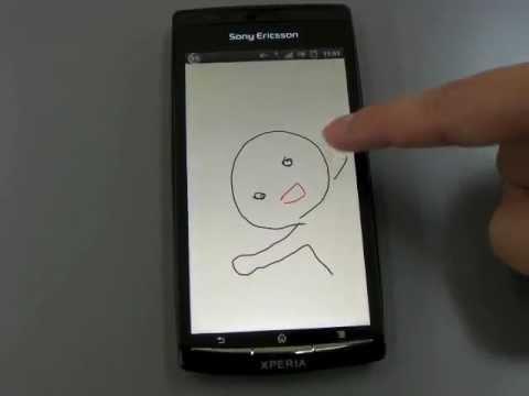 Video of hashirigaki