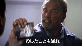 映画『アフターマス』本編映像