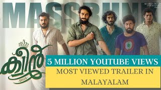 Queen Malayalam Movie Official Trailer