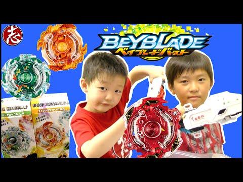 【ベイブレードバースト】スプリガンVSカイザーケルベウスVSライジングラグナルクで勝負!! ベイブレ購入品動画です^^Play Beyblade burst