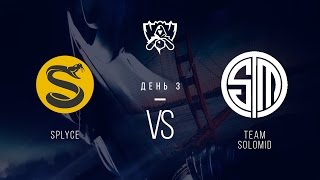 Splyce vs TSM, game 1