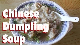 In this video I eat a hot bowl of Hùntùn (馄饨) in Rizhao, Shandong China. It's a delicious Chinese dumpling soup that'll warm you up on a cold day. I love soup ...