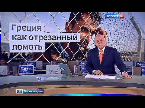Из-за мигрантов греки напали на мэра - DomaVideo.Ru