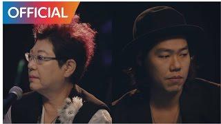 Video 양희은 (Yang Hee Eun) - 산책 (Walk) (With 이상순 Lee Sang-Soon) MV MP3, 3GP, MP4, WEBM, AVI, FLV Agustus 2018
