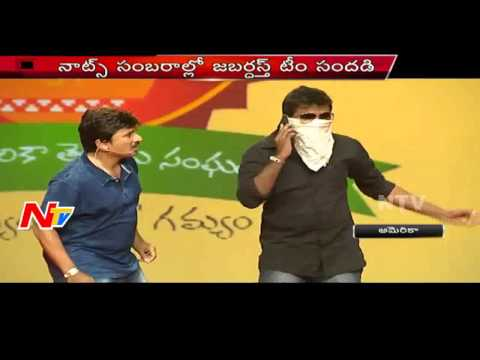 Jabardasth Team Special Performance at NATs in Los Angeles
