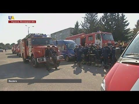 Последствия происшествия в Калиновке Винницкой области (видео)