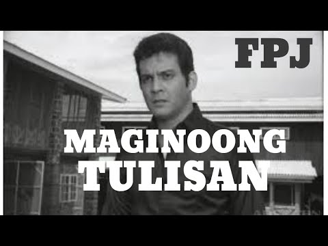 MAGINOON TULISAN - FULL MOVIE - FPJ COLLECTION