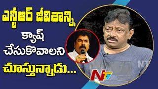 Video Ram Gopal Varma Vs Bonda Umamaheswara Rao over NTR's Role in Lakshmi's NTR | NTV MP3, 3GP, MP4, WEBM, AVI, FLV Oktober 2018