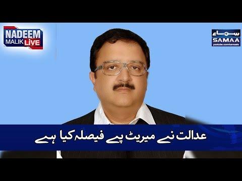 Video Adalat Ne Merit Pe Faisla Kia Hai - Amir Abbas   Nadeem Malik Live   SAMAA TV   Best Clips download in MP3, 3GP, MP4, WEBM, AVI, FLV January 2017