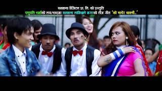 Ko Nachera Thakni by Pashupati Sharma & Samjhana Lamichhane Magar