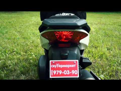 Видеообзор Макси-Скутер Benelli Caffenero 250