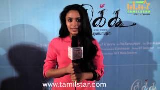Malavika Nair Speaks at Cuckoo Movie Success Meet