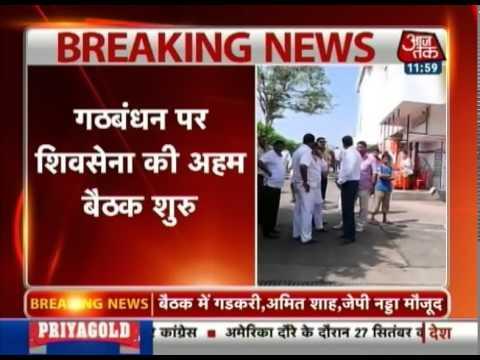 Shiv Sena  BJP hold separate meetings on alliance 21 September 2014 01 PM