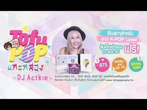 �Թ�ش�����Ѻ��� K-POP Lover �������Ңͧ CD BO...