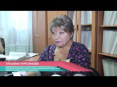 Азбука ЖКХ Выпуск36