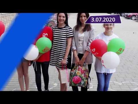 Новостная лента Телеканала Интекс 03.07.20.