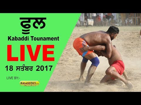Phul (Bathinda) Kabaddi Tournament 18 Sep 2017