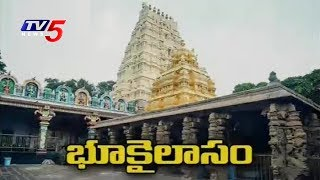 Govt Officials Speed Up Srisailam Temple Development Works | Special Report