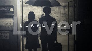 Narratage | Leave Your Lover