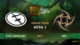 Evil Geniuses vs NIP (карта 1), The Kuala Lumpur Major | Плеф-офф