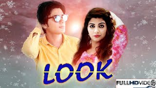 Look # Raju Punjabi # Sahil & Sonika Singh # New Haryanvi D J Song 2017 # Latest Mor Music Song