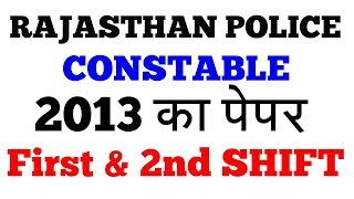 Nonton Rajasthan Police Constable 2013        Solved Paper   Rajasthan Constable 2013 Paper  In Hindi  Film Subtitle Indonesia Streaming Movie Download