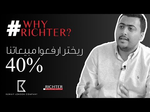 #WhyRichter? | KLC Group | ريختر ارفعوا مبيعاتنا ٤٠ بالمئة