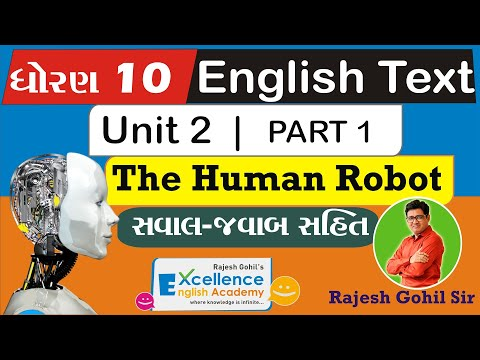 Std 10 | Unit 2 The Human Robot | Part 1 | Gujarati Medium | English Text | GSEB