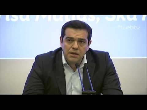Ομιλία Πρωθυπουργού στη συνάντηση αντιπροσώπων κομμάτων της Ευρωπ. Ριζοσπ. Αριστεράς&της Οικολογίας