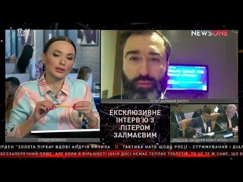 Питер Залмаев (Zalmayev) : репортаж из брифинга СовБеза ООН по гибридным угрозам