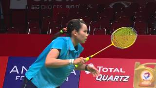 Video TOTAL BWF World Championships 2015 | Badminton Day 5 QF M4-WS | Fan vs Tai MP3, 3GP, MP4, WEBM, AVI, FLV Mei 2018
