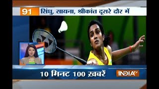 News 100 | 22nd June, 2017