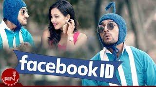 Facebook ID - Rupesh Bhatta & Durga Gautam