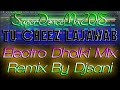 ◆Super Dance Mix◆Tu Cheez Lajawab Electro Dholki Mix Remix By (Djsani) Mp3 And Flp Project Free Load