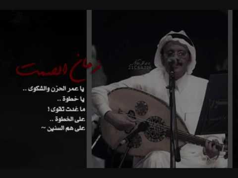 طلال مداح ملك الموال  يا من هواه...