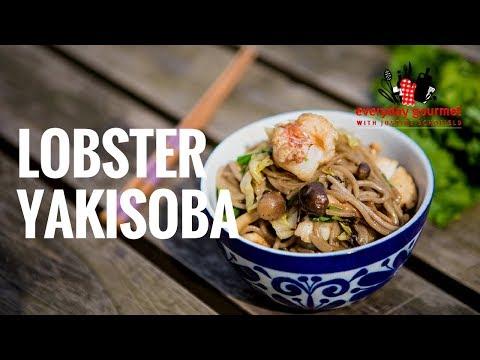 Lobster Yakisoba | Everyday Gourmet S7 E62
