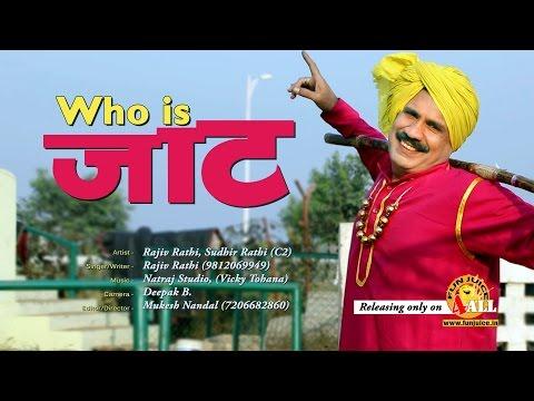 New Haryanvi Song 2017#who Is Jat #सुनो कहानी जाटां की#rajiv Rathi#jat Community Song#funjuice4all - Movie7.Online