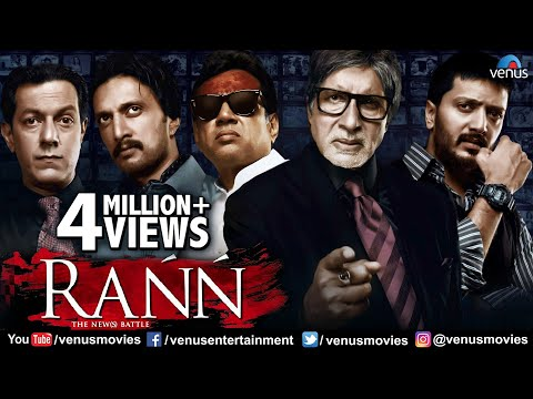 Rann | Full Hindi Movie | Hindi Movies | Amitabh Bachchan | Ritesh Deshmukh | Paresh Rawal