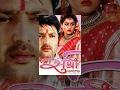 Sushree  New Nepali Full Movie 2016 2073  Ft Aaryan Sigdel Amp Ashika Tamang