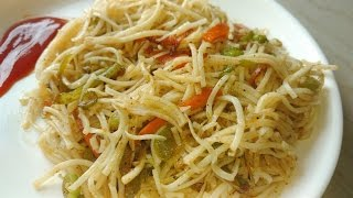 how to prepare veg noodles | chinese veg noodles recipe