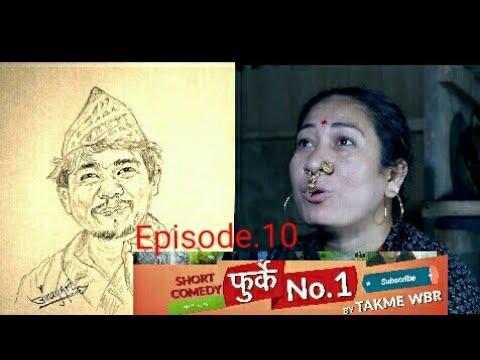 (फुर्के.न:1 भाग: १०  Furke No.1 Episode-10 : Wilson Bikram Rai & Aruna Karki Comedy - Duration: 23 minutes.)