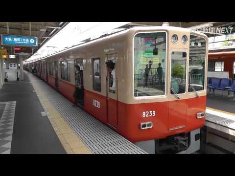 阪神電車 伝統の「赤胴車」が引退