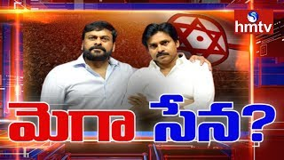 Video Special Focus On Mega Star Family | Pawan Kalyan, Chiranjeevi | Telugu News | hmtv MP3, 3GP, MP4, WEBM, AVI, FLV September 2018