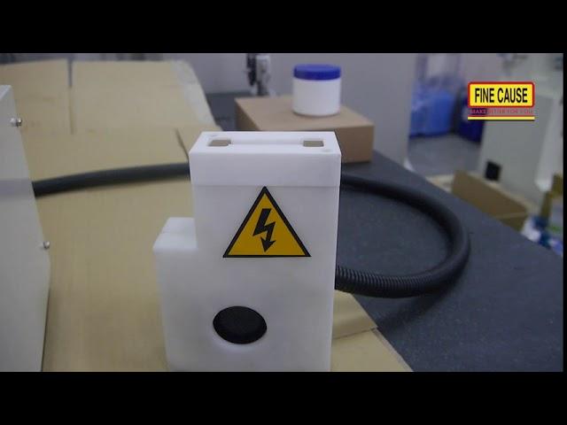 电晕机 电晕处理机使用教学