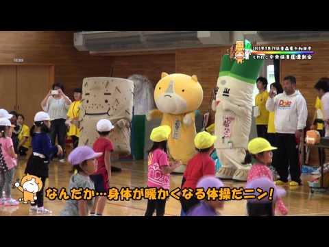 十和田ふぁみりーず とわだこ中央保育園運動会2015 Vol.251