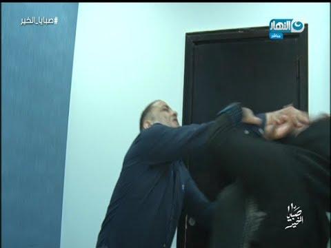 العرب اليوم - شاهد: مواجهة ساخنة بين زوجين أمام الكاميرات على الهواء مباشرة