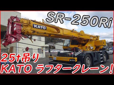 L-10835 25t吊りラフタークレーン紹介動画