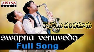 Video Swapnavenuvedo Full Song ll Ravoyi Chandamama Songs ll Nagarjuna, Anjala Javeri download in MP3, 3GP, MP4, WEBM, AVI, FLV January 2017