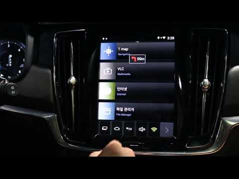 VOLVO ANDROID (ROIK-VV) Test with V90 2017 (Test with Korea …